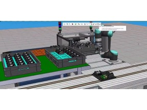 Process Simulate for Robotics and Automation