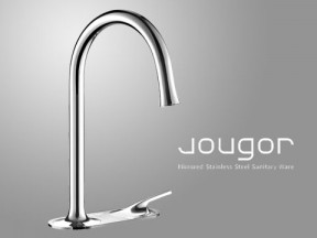 Jougor MY-Refreshing Single Handle Kitchen Faucet