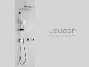Jougor MY-Shower System