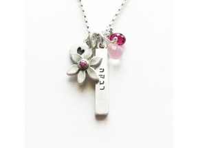 personalized Hebrew charm necklace